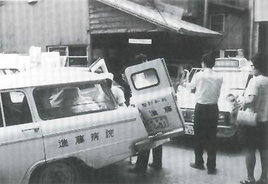 昭和39年頃進藤病院 救急車